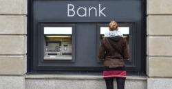 Stangenscharnier in Bankautomat