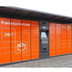 Elektromechanische Verschlüsse in Paketautomat